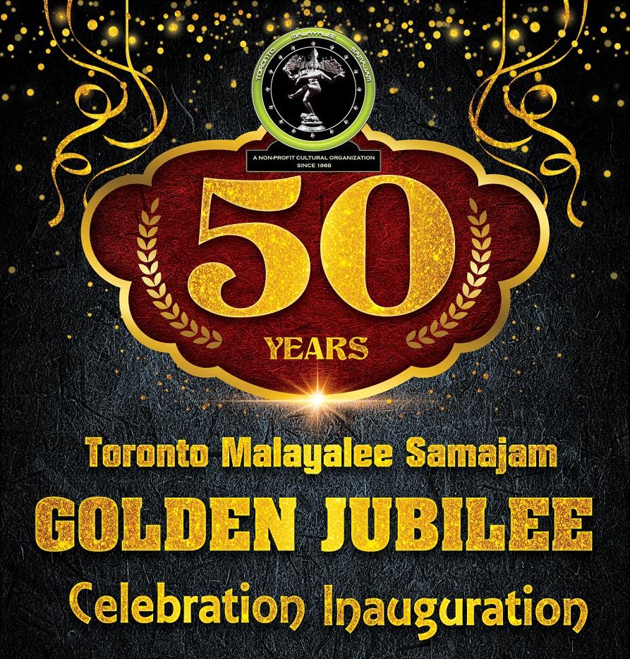 Toronto Malayalee Samajam 50th Anniversary Celebration